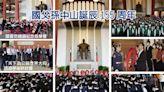 國父誕辰155周年 多元活動實踐博愛精神