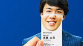 日本人創意無極限!印刷公司打造「微笑名片」 露臉不用脫口罩