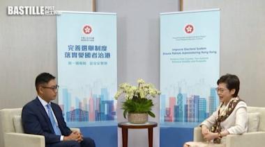 林鄭月娥訪問選委界別 稱呼葉傲冬為「世侄」   政事