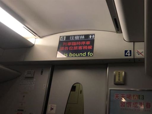 快訊/台鐵普悠瑪又故障!445車次卡蘭陽大橋20分鐘