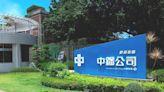循環經濟新思維 中鋼公司獲台灣循環經濟獎 | 地方 | NOWnews今日新聞