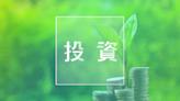 《駐京專電》發改委:信易貸發放貸款超2萬億,解決中小企融資難 - 香港經濟日報 - 投資頻道 - 即時行情 - D210419