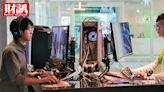 布局智慧物聯網應用領域,力抗市場雜音!「4檔PC品牌股」多元經營有利基 - 財訊雙週刊