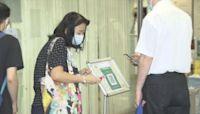 中西區區議會前主席鄭麗琼認違限聚令 罰款一萬元