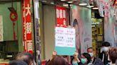 【武漢肺炎】一文看清網購及商戶口罩供應詳情最新情況(2月12日更新)