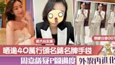 【新聞之花】前大台主播擁多個名牌手袋被批炫富 周嘉儀分享穿搭行頭總值逾40萬 - 香港經濟日報 - TOPick - 娛樂