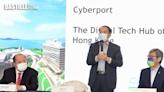 許正宇與證券界晤初創企業 指可善用新科技開拓業務 | 社會事