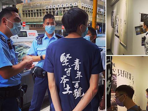 本土青年意志反送中活動 三日內食環警察上門 警指調查後不涉刑事成分 | 立場報道 | 立場新聞