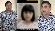 【娛樂訪談】「隱形富豪」喬寶寶:我係香港人