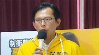 快新聞/波特王儼然周子瑜翻版 黃國昌:中共對台作法總適得其反