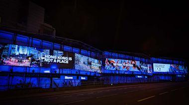 「重光團隊」倫敦登大型廣告 宣揚香港民族身分和文化