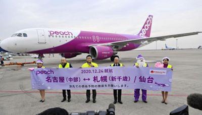 可以出門玩了!日本疫情減緩 航空業大促銷