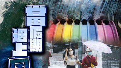 水上樂園8號風球下關閉 海洋公園僅予換票被批無良心