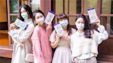 哈日族不要錯過!佳世達富士山等4款日系醫療口罩上架 - 自由財經
