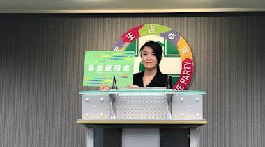 【人物側寫】顏若芳曾獲選「10大正妹議員候選人」 工作太忙!媽媽憂沒空交男友 | 蘋果新聞網 | 蘋果日報