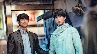 戲院網上同步 《複製人徐福》賺蝕難料 - 20210405 - 娛樂