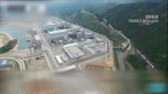 台山核電廠燃料棒破裂恐「輻射外洩」! 中堅持安全