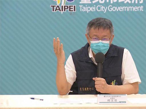 快新聞/鴻海子公司確診員工曾至SOGO忠孝館 32人採檢結果出爐