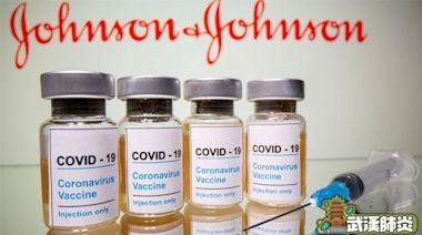 疫苗●副作用|強生阿斯利康血栓個案相似 科學家研是否與「病毒載體」有關 | 蘋果日報