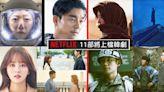 2021好劇不斷!Netflix公開11部將上檔韓劇,孔劉、全智賢、金所泫、丁海寅等多位大咖重磅登場 | Kdaily 韓粉日常