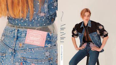 點綴上閃閃水鑽與縫珠,經典 Levi's 重獲新生:Upcycled by MiuMiu 全新企劃 - The Femin