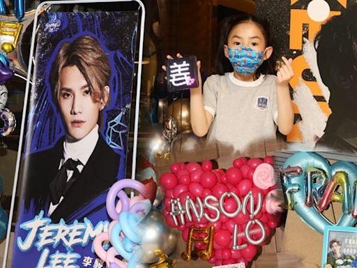 MIRROR演唱會丨「鏡巷」應援物逼爆Star Hall 8歲小姜糖即場唱團歌《IGNITED》   蘋果日報