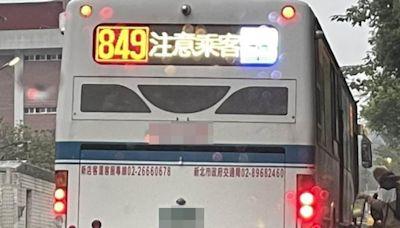 北市公布確診足跡 3天搭8趟公車趴趴走 - 工商時報
