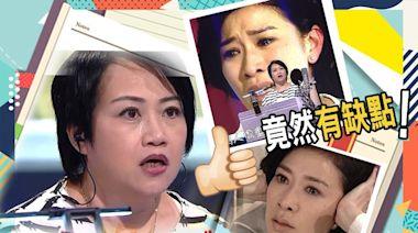 聲淚俱下!「傻姑」陳安瑩扮佘詩曼獲讚超晒班