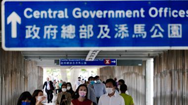 消息:行政會議決定公務員今年續凍薪