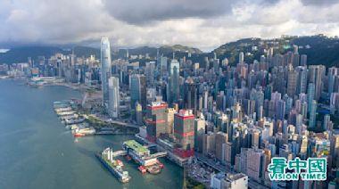 老一代人拆解:香港的繁榮並非靠大陸(圖) - 李懷橘 - 時政評析