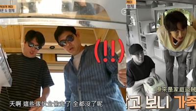 《帶輪子的家3》東西不見先懷疑李光洙,成東鎰:「光洙好像有偷東西的壞習慣呢」