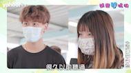 【娛樂問呢啲】第十二話:《大叔的愛》令港人重拾煲劇熱潮,ViuTV再開拍偶像劇《I.SWIM》,香港人想睇咩題材嘅本土偶像劇呢?