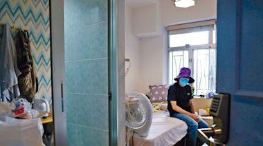 【訪問】賓館租作過渡屋 首批劏房戶入伙