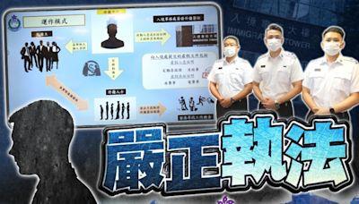 入境處抽絲剝繭揭「假外傭真黑工」集團 中介被判監15個月
