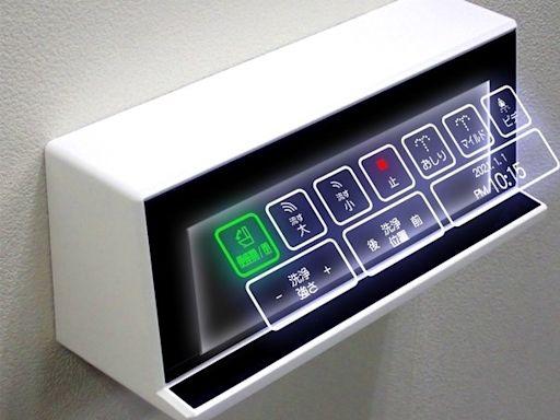 「真」零接觸!日科技公司推漂浮控制介面,以虛擬投影代替觸控鍵   未來商務