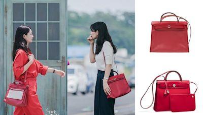 《海岸村》時尚解析,Hermès、RogerVivier、Gucci全上身,還有千元就能收的包款喔!