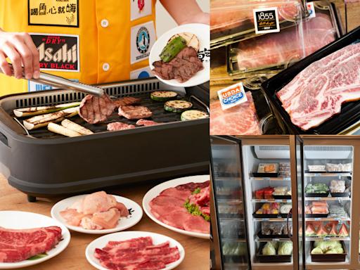 餐廳轉型「生鮮超市」求生存!火鍋燒烤店祭出和牛5折、送整組烤爐吸客 - 玩咖Playing - 自由電子報