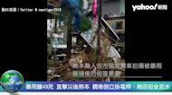 暴雨釀49死 直擊災後熊本 轎車倒立掛電桿、商店街全泥水