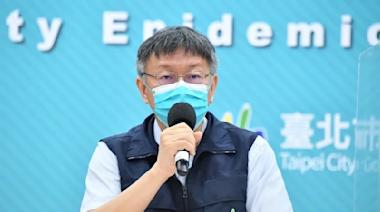 柯文哲提醒中央疫苗可能會放到過期 北市副市長蔡炳坤:台北市早有準備