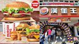 全台漢堡王長達61天「買一送一」!超夯漢堡單點50元,輸入優惠碼還能「免費吃漢堡」