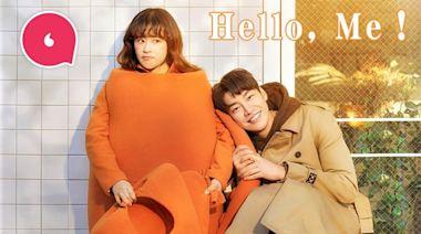 Hello, Me! 韓劇|37歲中女遇上17歲的自己 《哈囉,我好嗎?》崔江姬、金英光勵志愛情劇笑料百出——LY | 蘋果日報