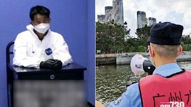 新冠肺炎|廣州男酒後橫渡珠江 涉擅離封控區被拘5天 - 新聞 - am730