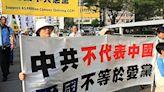 「中國共產黨與中國人民血肉相連」? 檢測DNA!