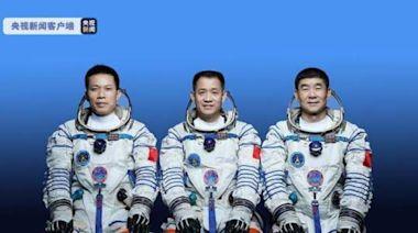 官宣!神舟十二號載人飛船17日發射 飛行乘組由這三人組成