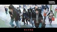 《全明星》抗疫合唱 27道星芒獻聲為台灣打氣 鏡週刊