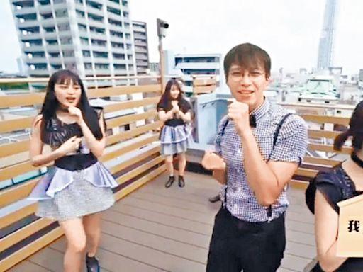 TVB澄清《#好掛住日本》拍攝無違規
