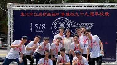 成功高中歡慶99年校慶周志浩令狐榮達獲表揚