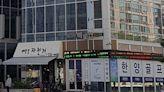 預期下半年升息 韓房市泡沫快爆破!引南韓當局擔憂 - 台視財經