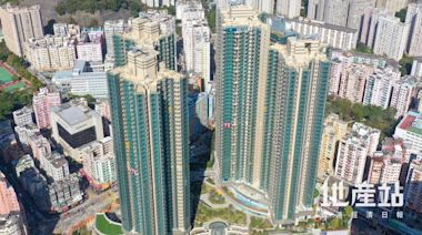 新盤單日售45伙 觀塘南部凱滙第二期呎價2.3萬至2.5萬 - 香港經濟日報 - 地產站 - 新盤消息 - 新盤新聞