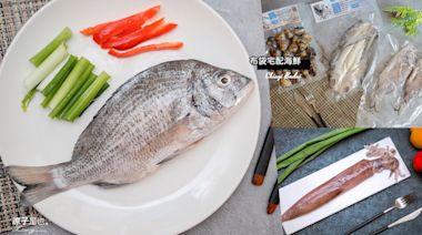 特搜嘉義布袋新鮮海產~布袋陳船長、好美農漁產、唐漢近海生物科技有限公司